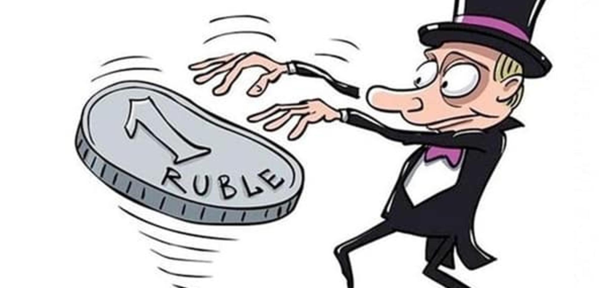 В сети высмеяли очередное падение российской валюты