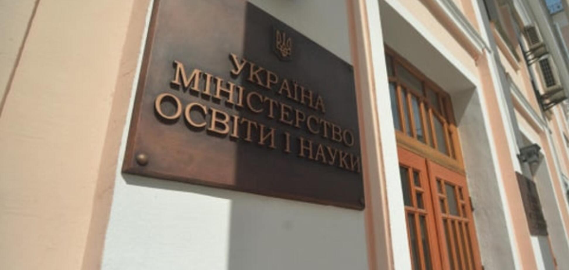 У центрі Києва розстріляли авто замміністра освіти