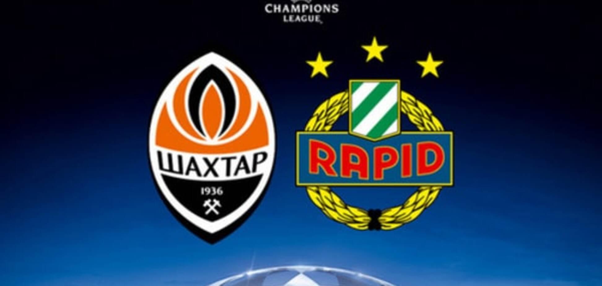 Шахтер - Рапид: анонс, прогноз, где смотреть матч Лиги чемпионов
