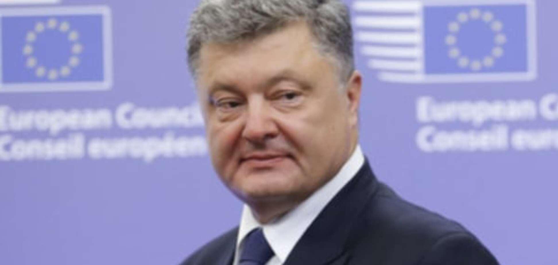 Порошенко розповів, хто виступає проти конституційних змін в Україні