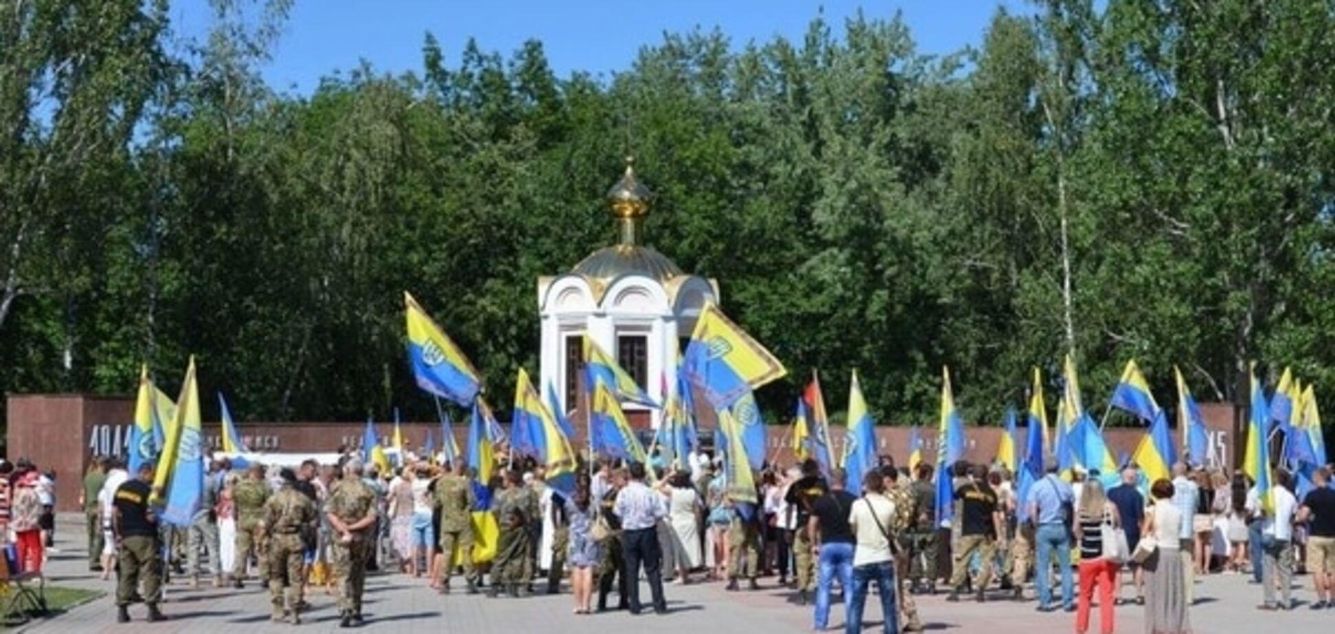 В українських містах з'явилися попередження для 'побутових' сепаратистів