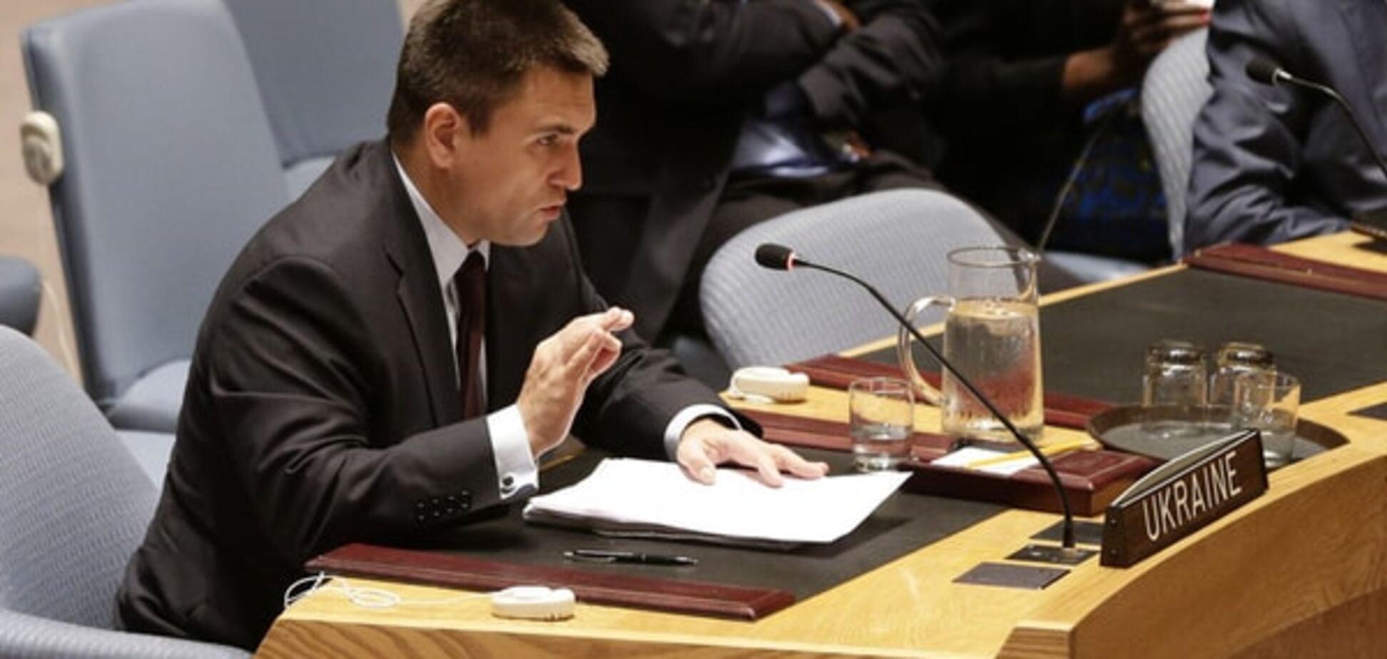 Украину будут 'экзаменовать' сразу 8 миссий ЕС