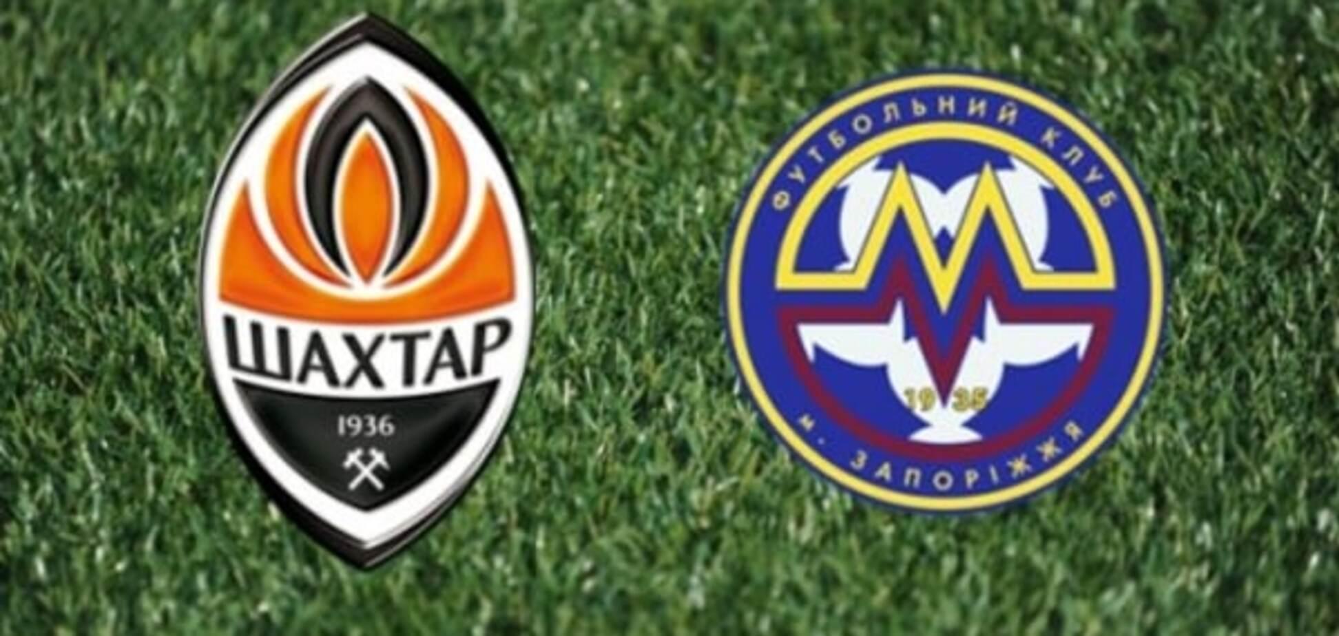 'Шахтар' - 'Металург': прогноз букмекерів на чемпіонат України