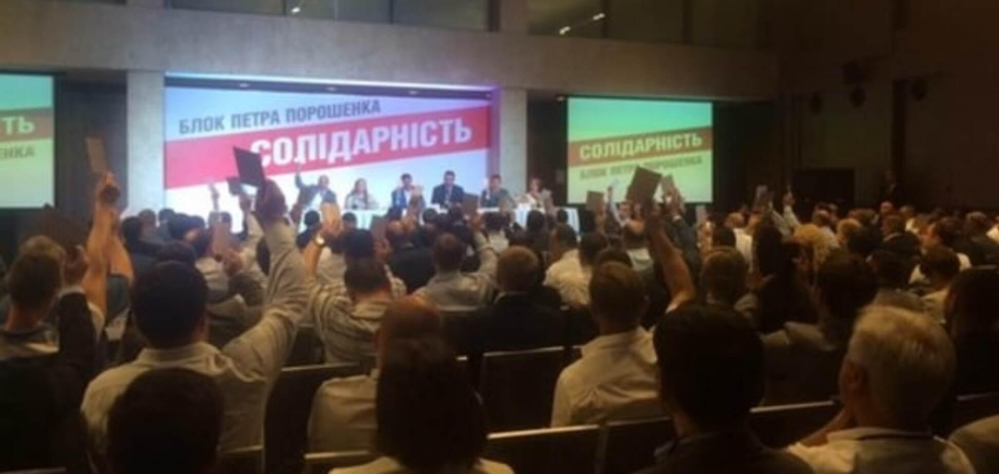 Кличко выбрали главой партии Порошенко