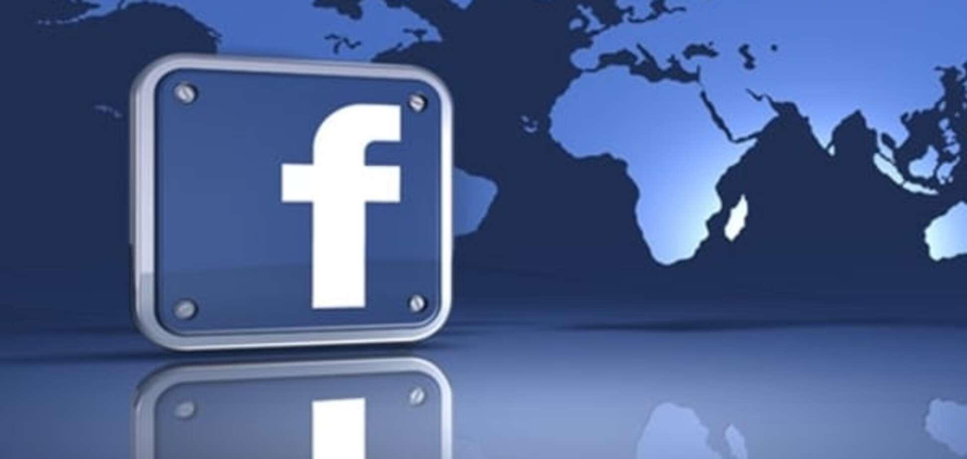Facebook на крючке, или Шантаж по-русски