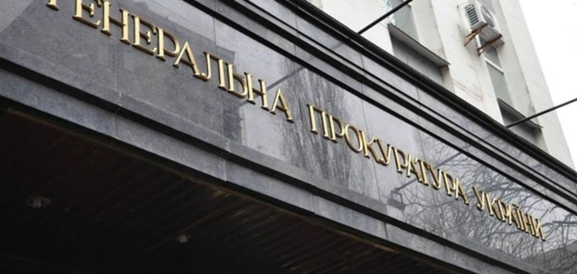 ГПУ завела дело против Ляшко и Мосийчука в защиту мэров-сепаратистов