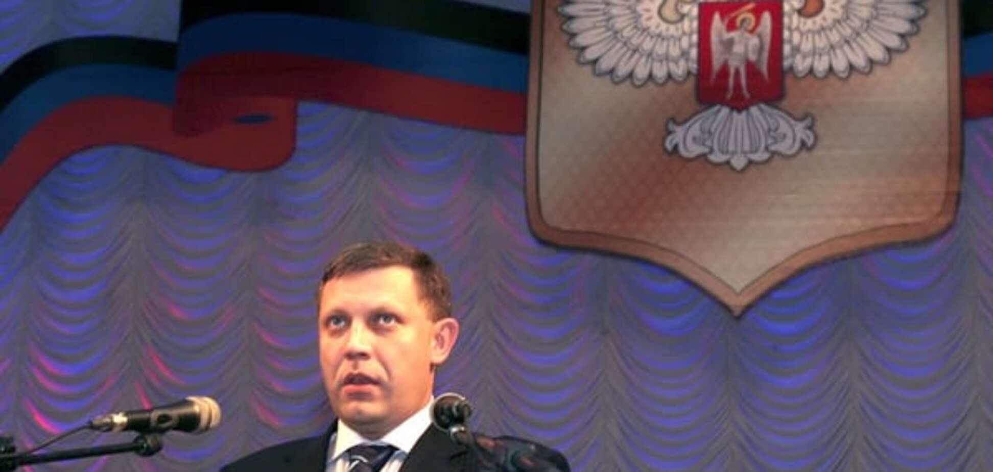 Главарь 'ДНР' размечтался о захвате всей Донецкой области