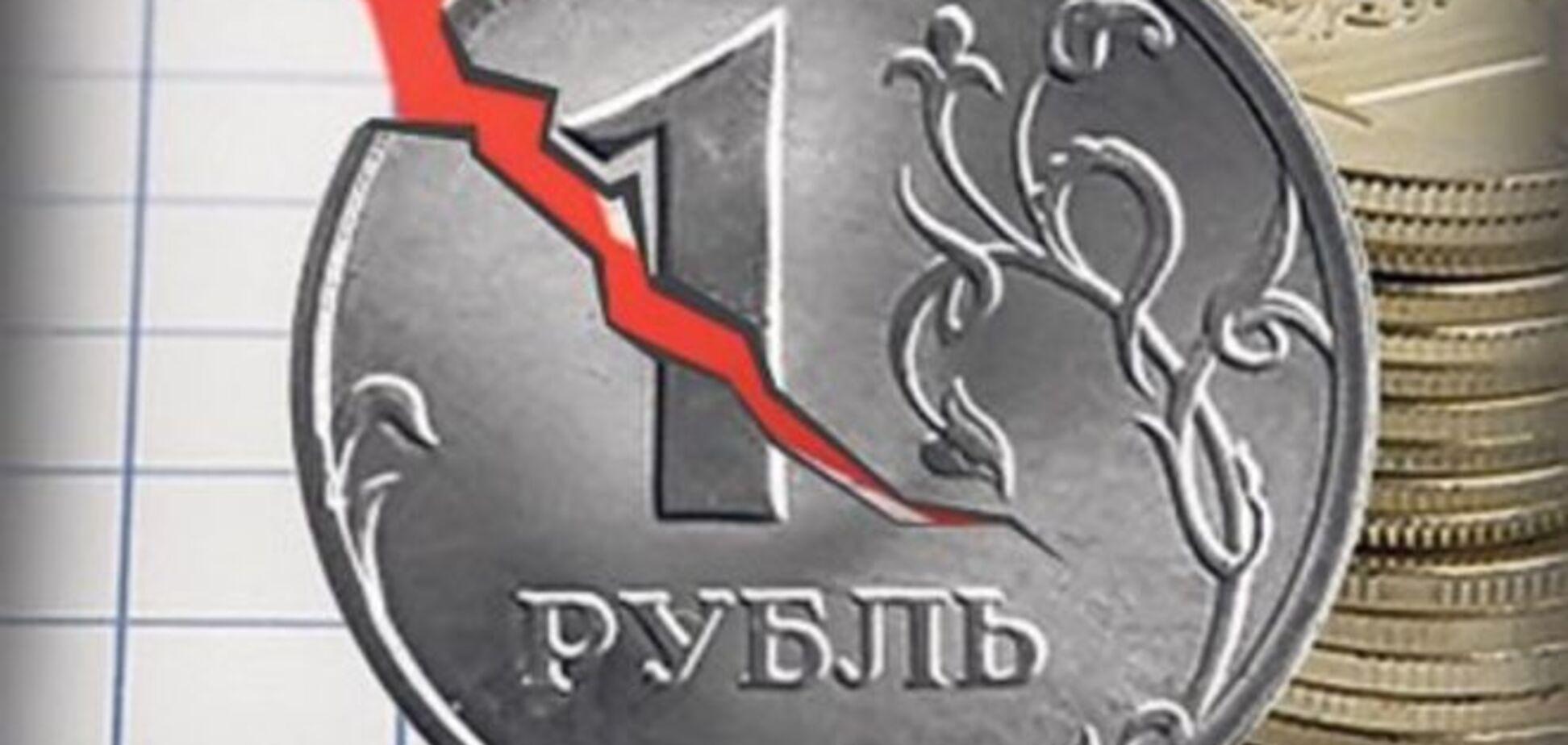 Через політику Путіна долар скоро коштуватиме 150 рублів - економіст
