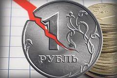 Из-за политики Путина доллар скоро будет стоить 150 рублей - экономист