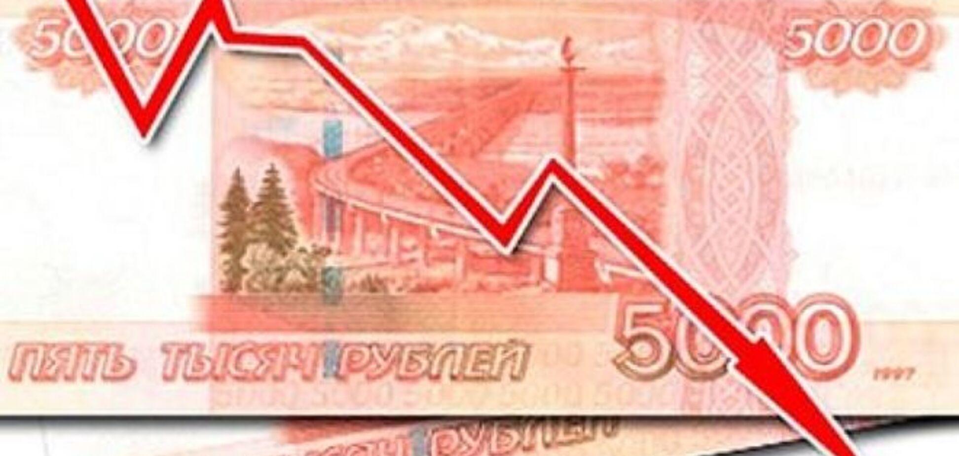 Обвал рубля в Росії: експерт назвав фатальну помилку Кремля
