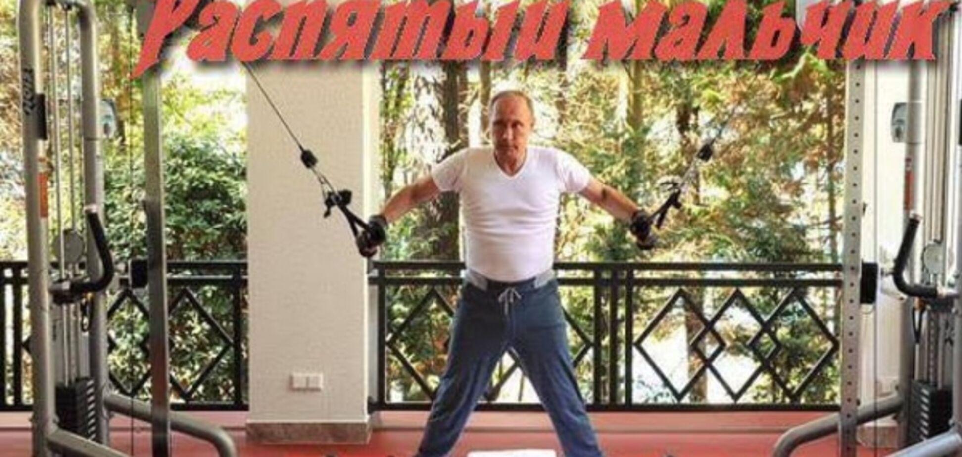 Путин как спортсмен - такое же ху***