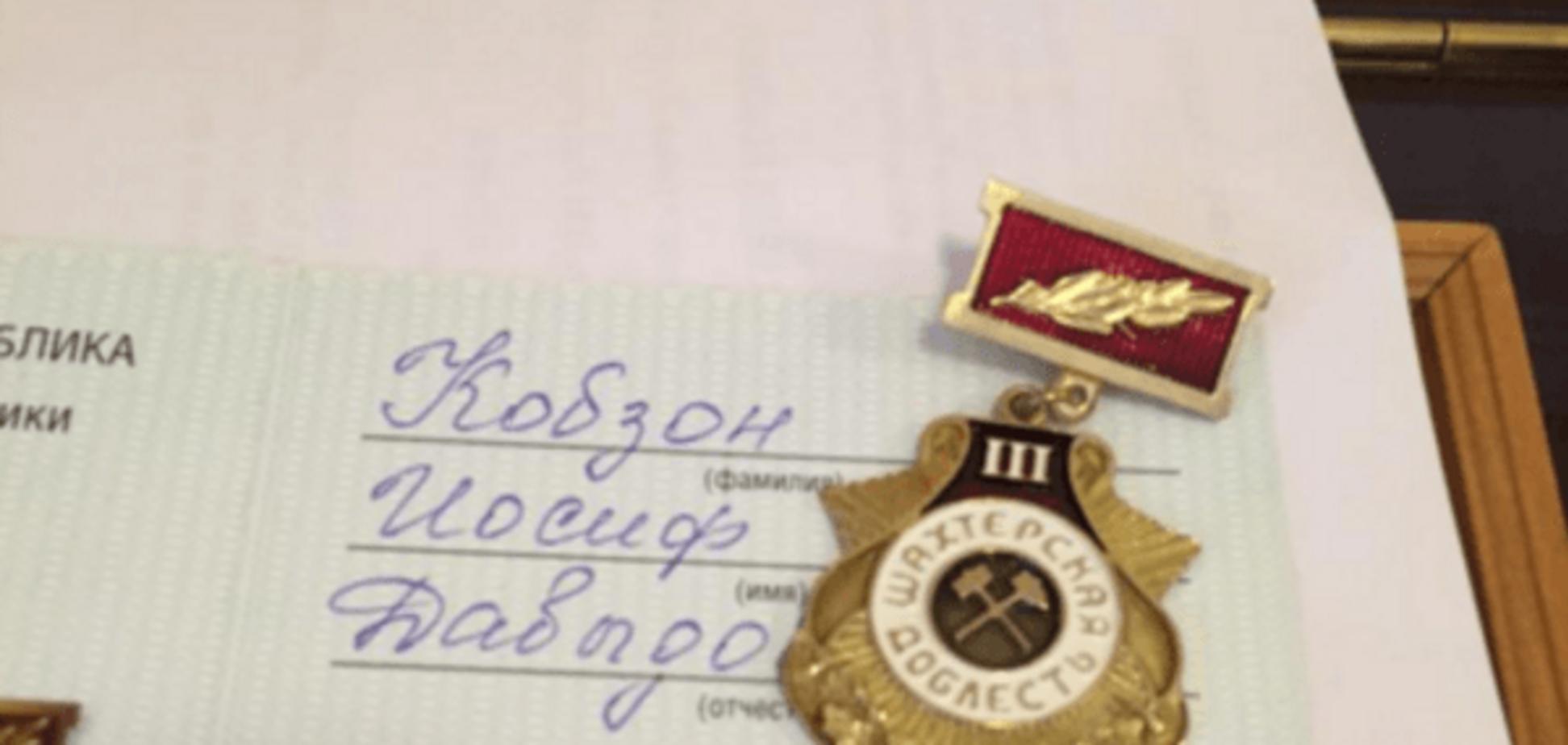 За 'заслуги'! Кобзон отримав від терористів 'ДНР' нагороду: фотофакт