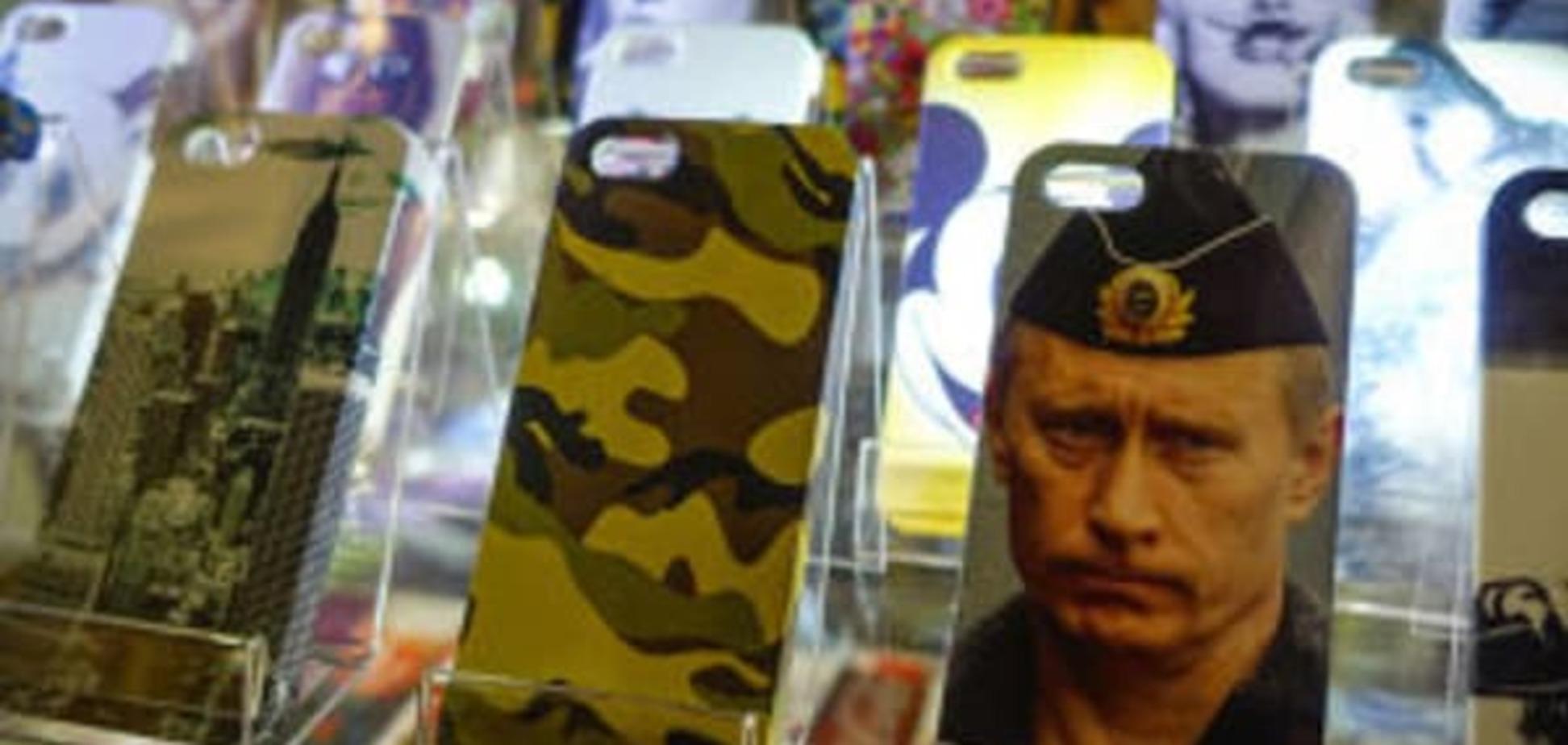 Тату, маникюр и нижнее белье: как россияне выражают любовь к Путину. Фотофакт