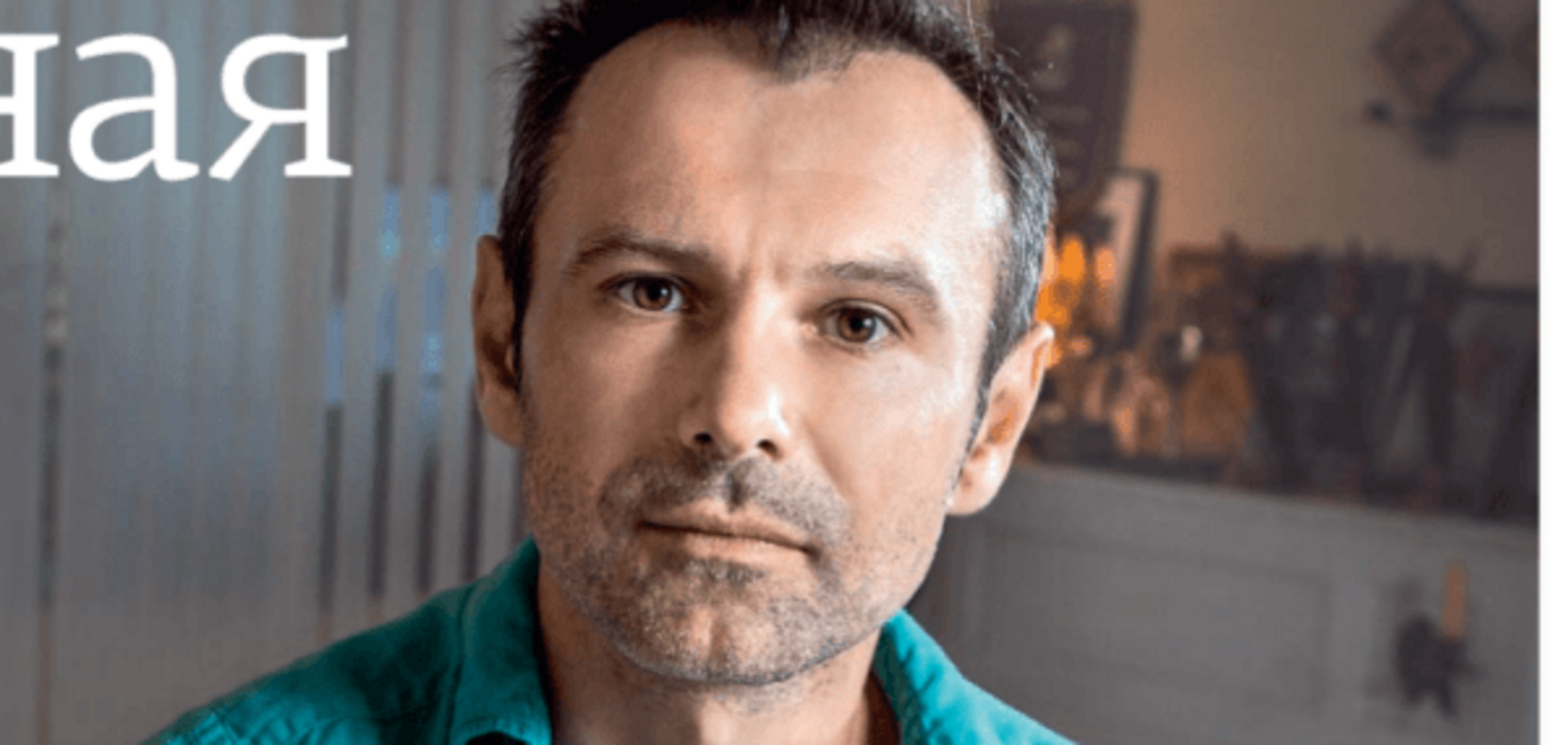 Вакарчук перечислит 200 тыс. грн пострадавшим в бойне под Радой