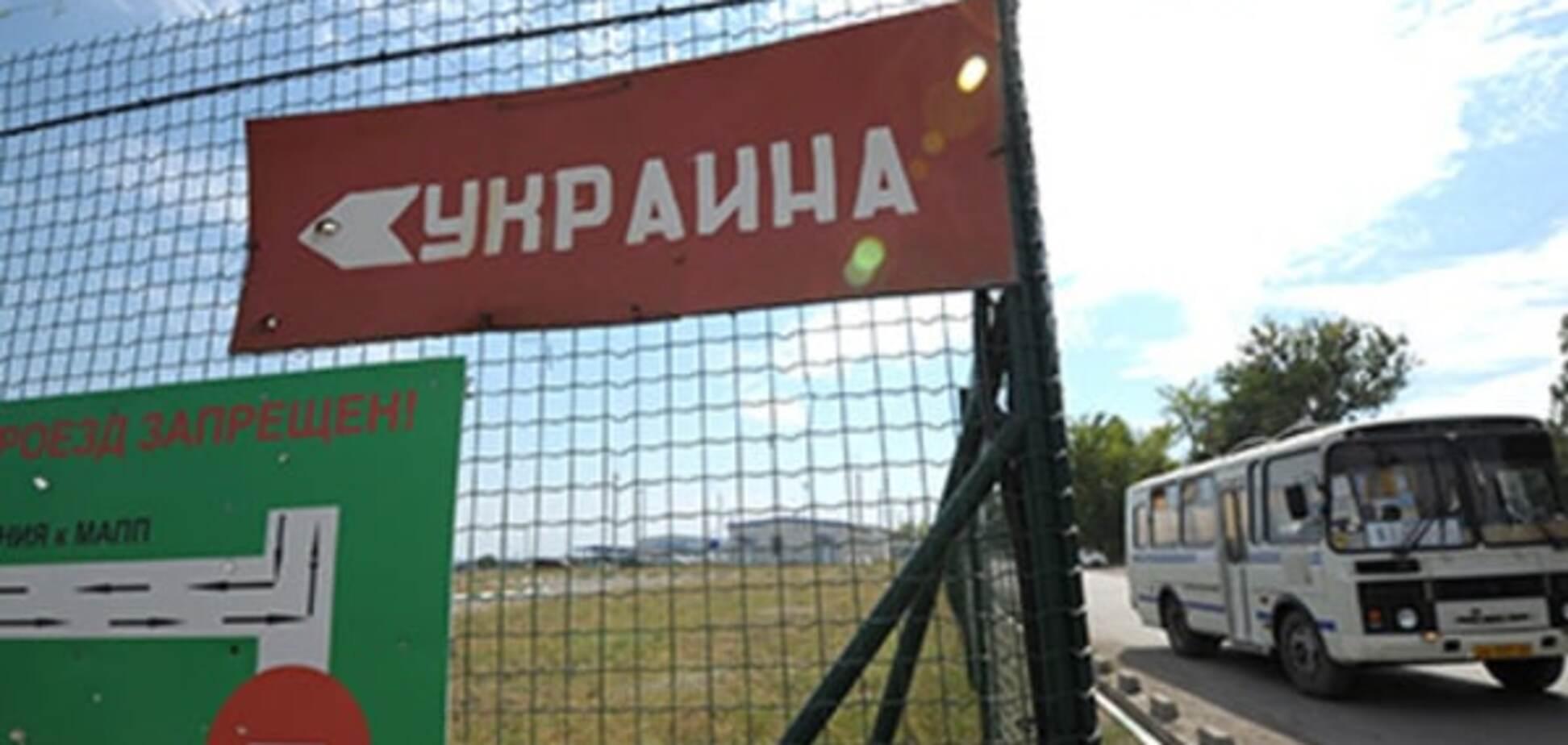 Россия начала строить металлический забор на границе с Донбассом