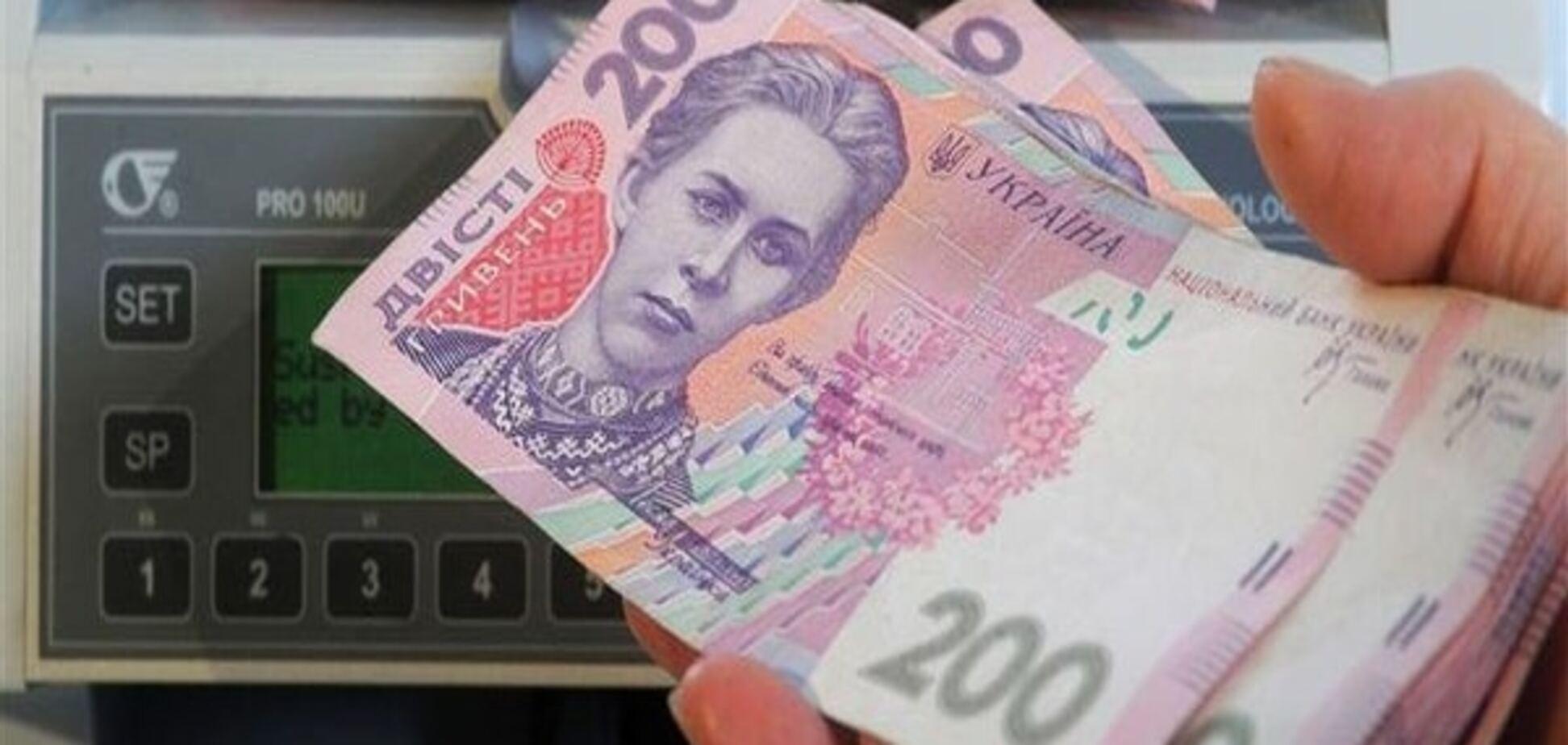 'Внеплановое' повышение зарплат и пенсий от Яценюка. Сколько добавят и кому
