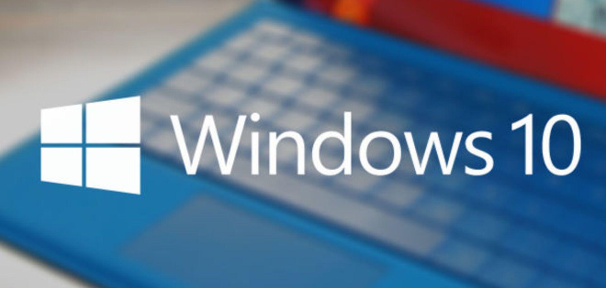 Ключи к Windows 10: новые функции, которые вам пригодятся