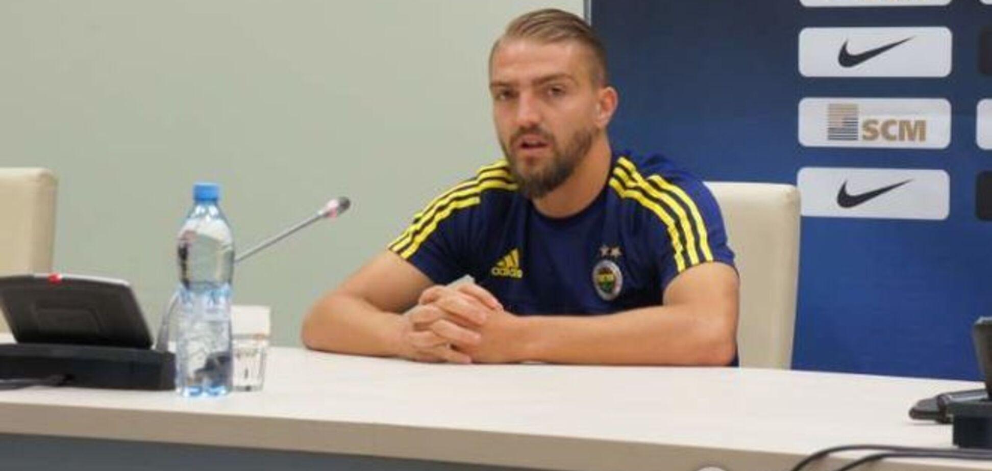 Футболист 'Фенербахче' назвал самое опасное место в 'Шахтере'