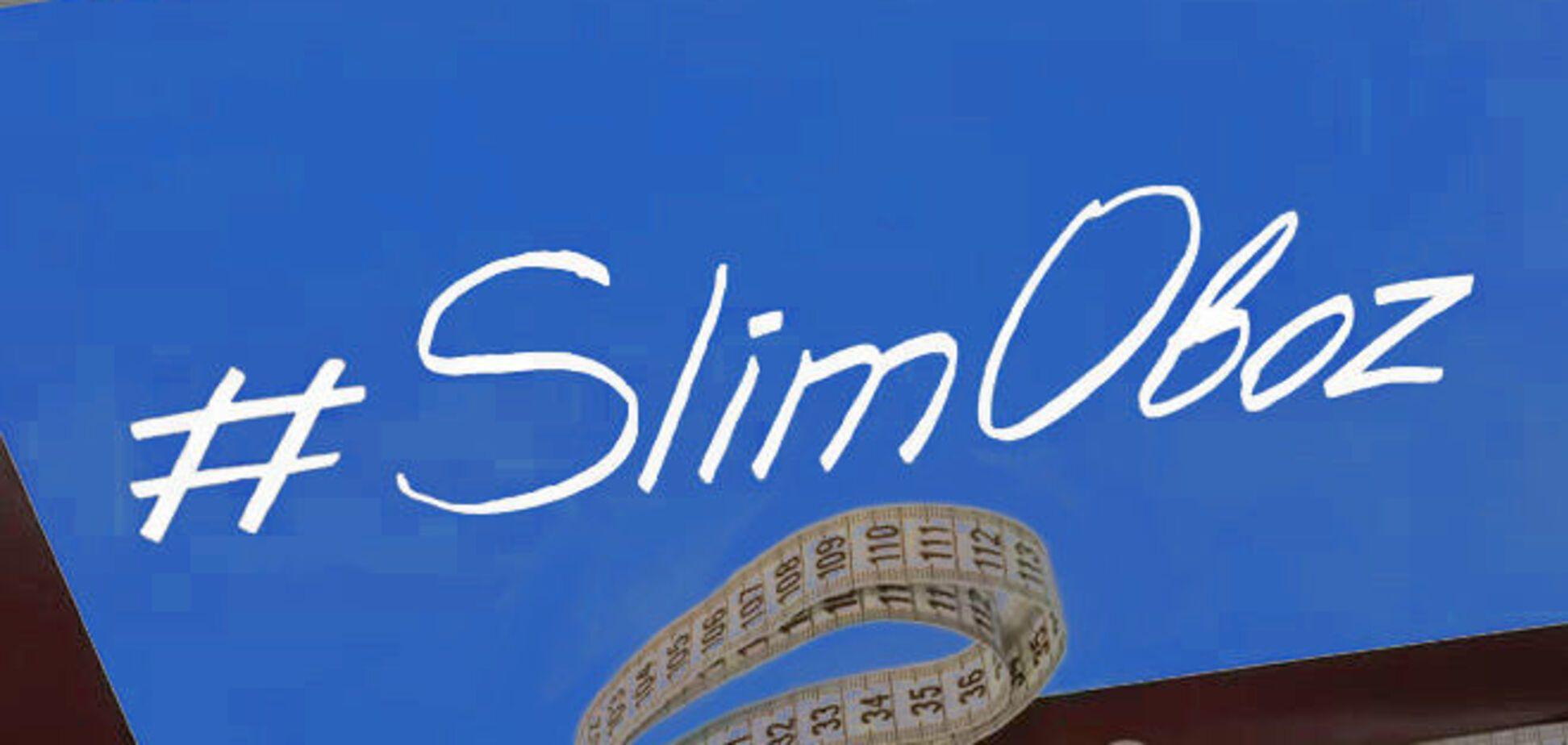 #SlimOboz - начинаем третью неделю проекта