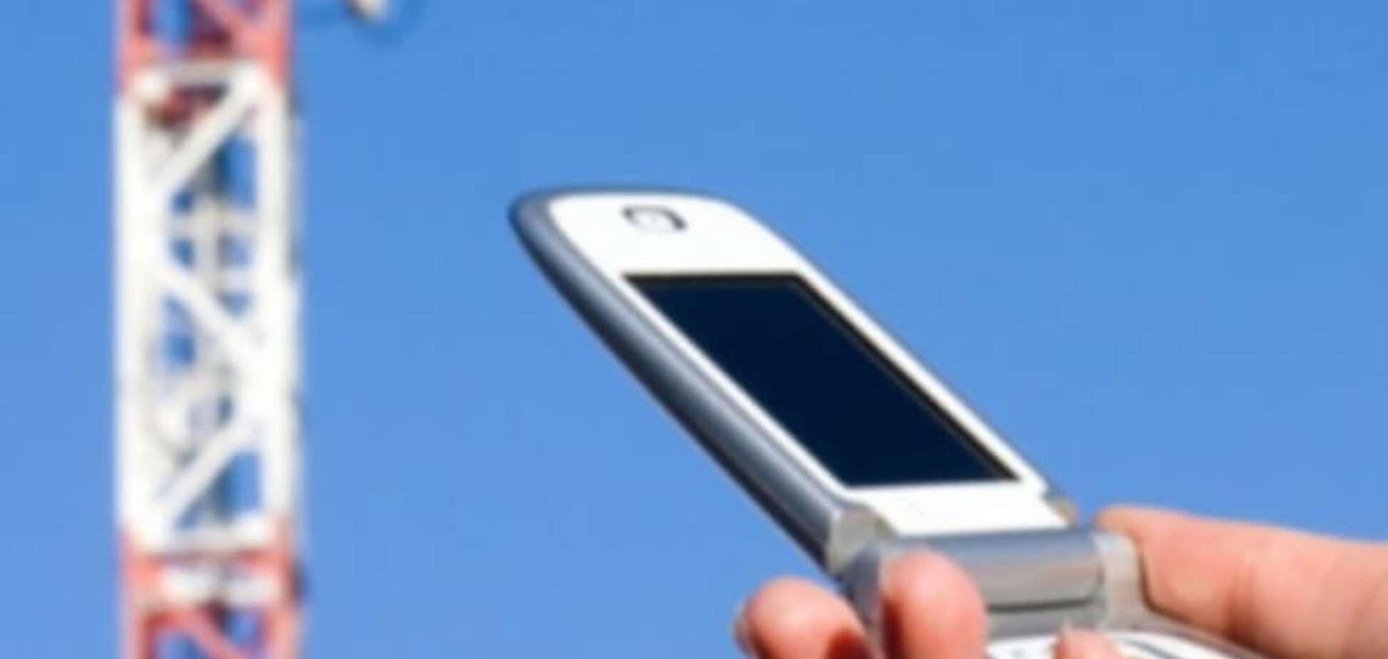 На Закарпатті пропав мобільний зв'язок від МТС