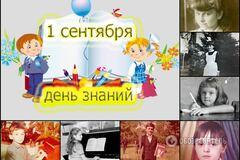 Зірки показали свої раритетні шкільні фото: Огневич зі смішним бантом і 'лисичка' Лорак