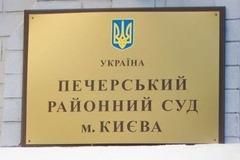 Швайка розповіли про 'ротації' у Печерському суді по арешту Сиротюка