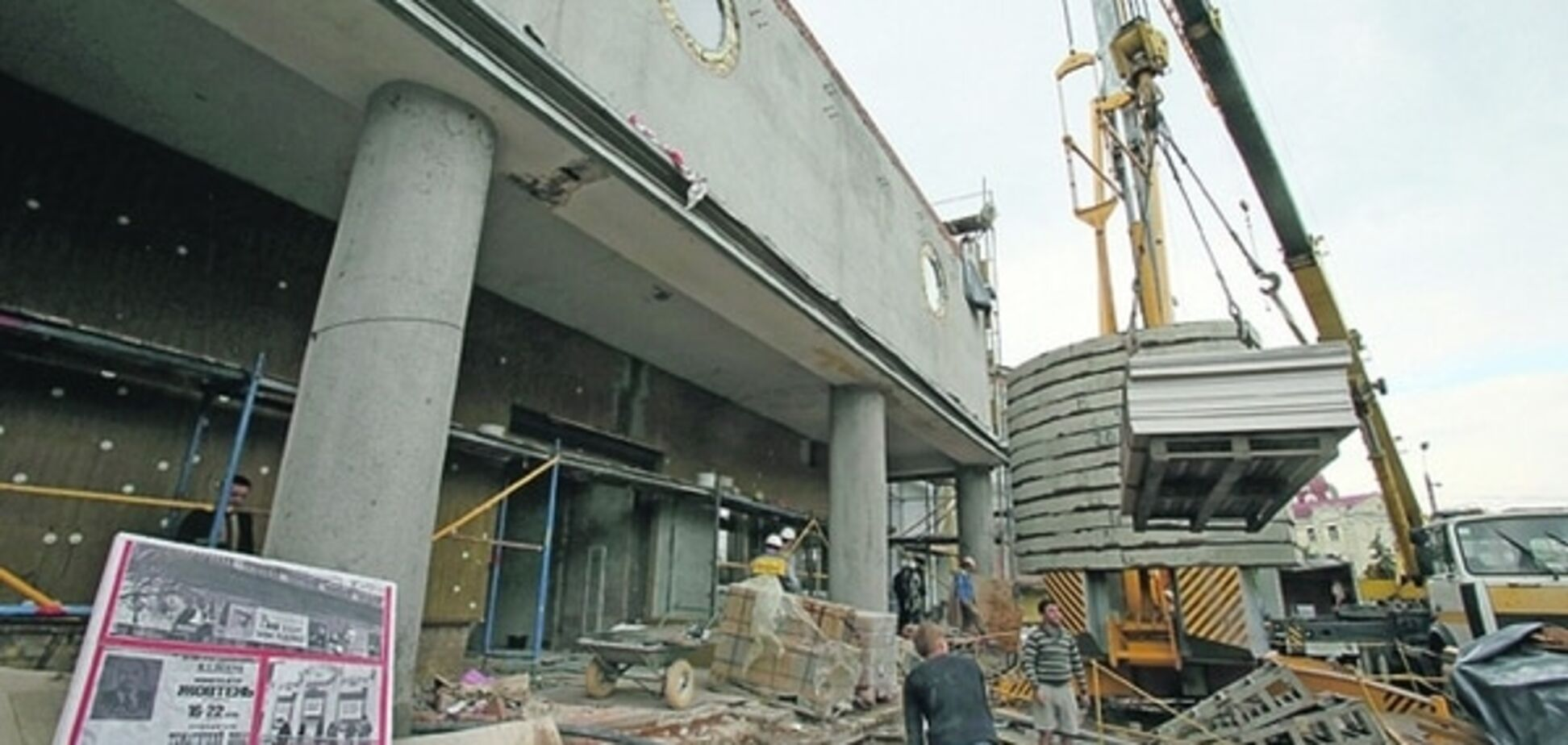 У Києві відкриють відновлений після масштабної пожежі кінотеатр 'Жовтень': опубліковано фото