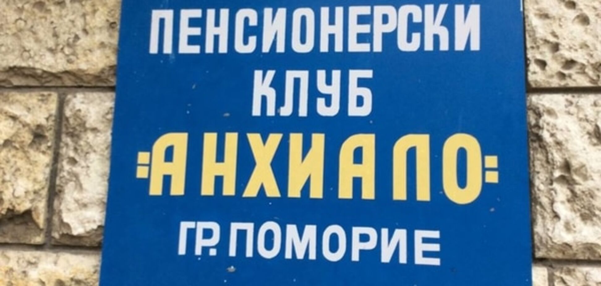 Маленький райцентр в глубинной России