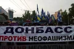 Вчений розповів, з яким ентузіазмом Донбас падав на коліна перед фашистами
