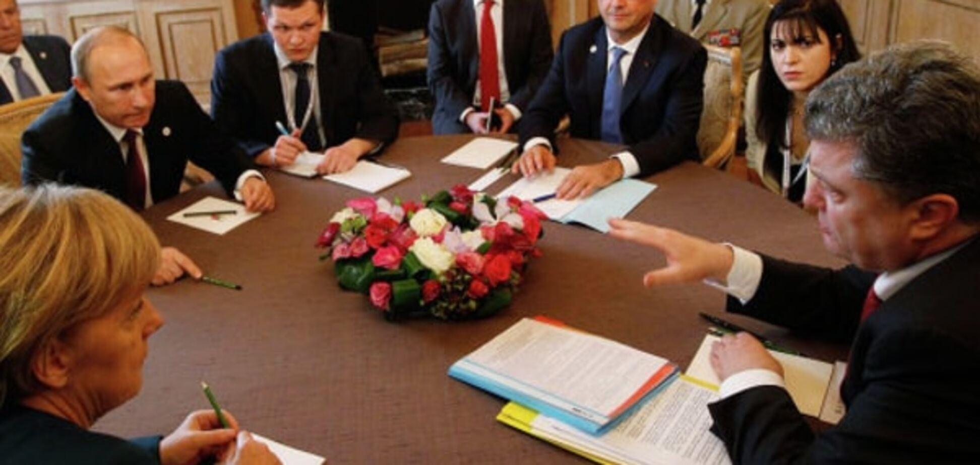 Украина не должна посылать миру 'мутные' сигналы - Ющенко