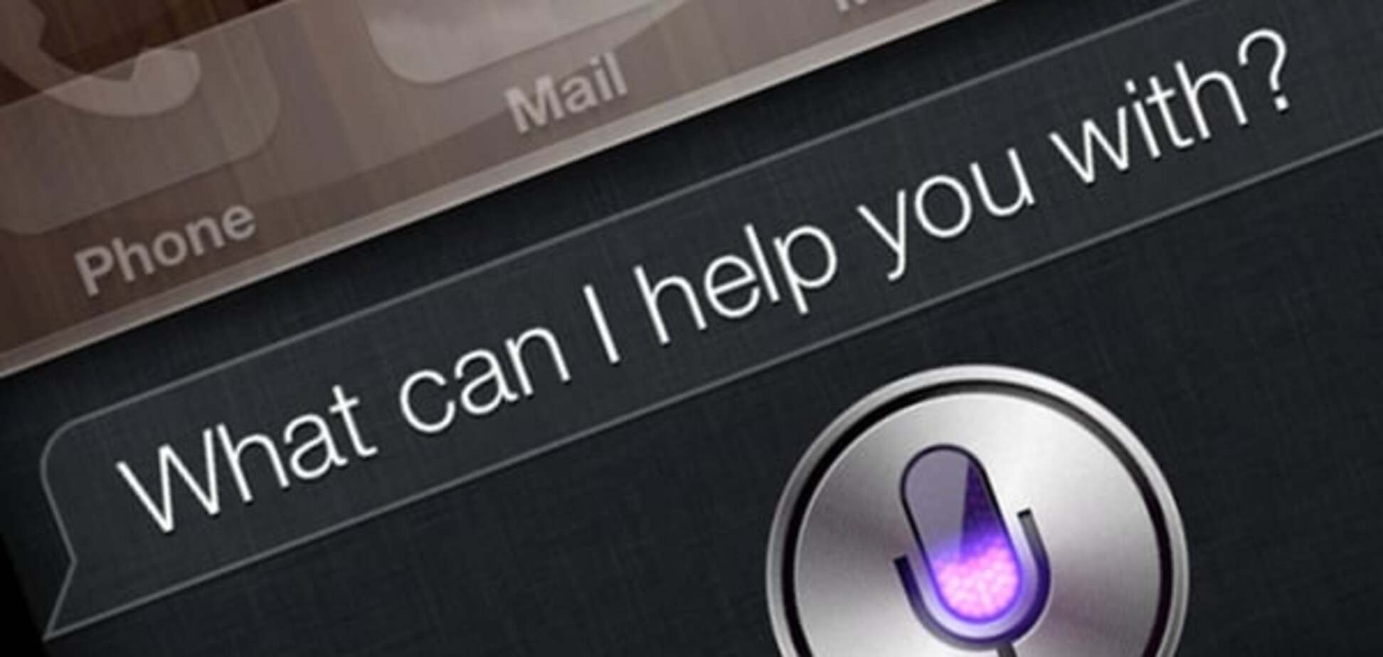 Белый дом 'взорвала' Siri, ответившая на вопрос журналиста вместо политика