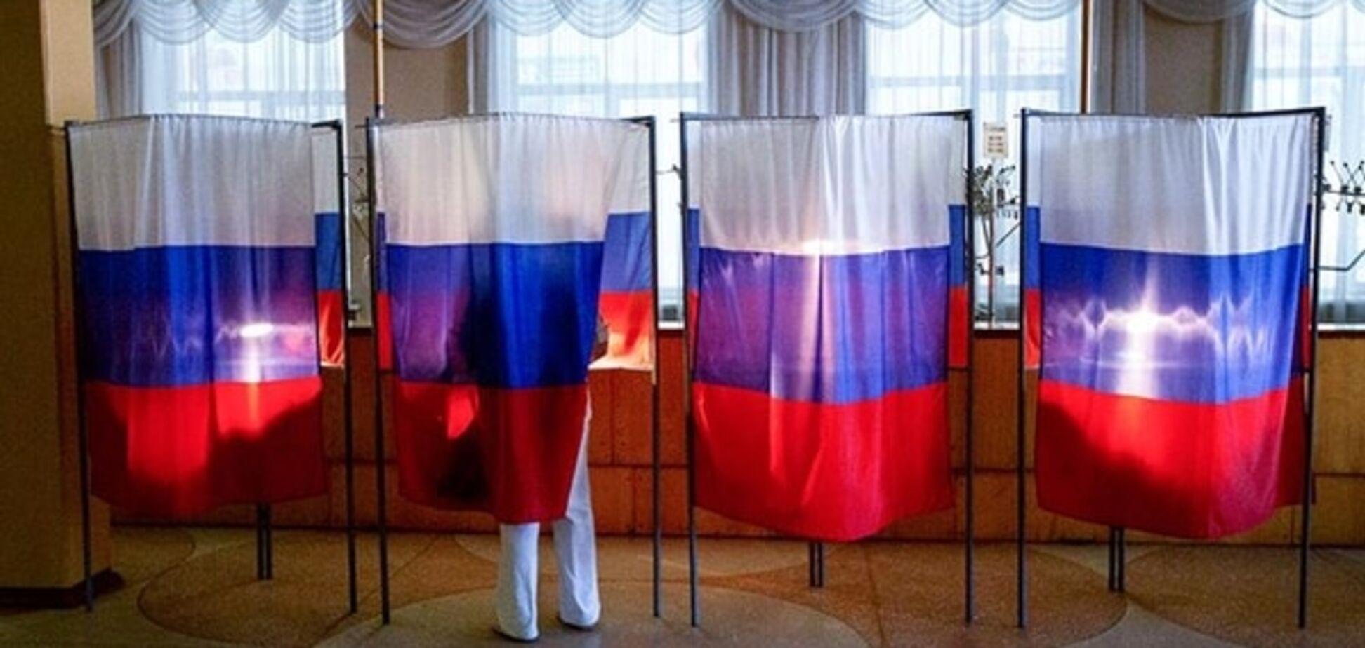 Выборы в России: оппозиция с треском провалилась в Единый день голосования
