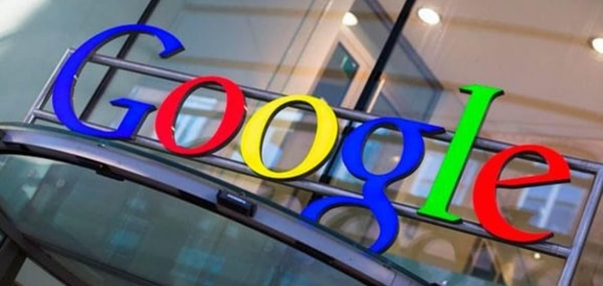В России Google признали монополистом
