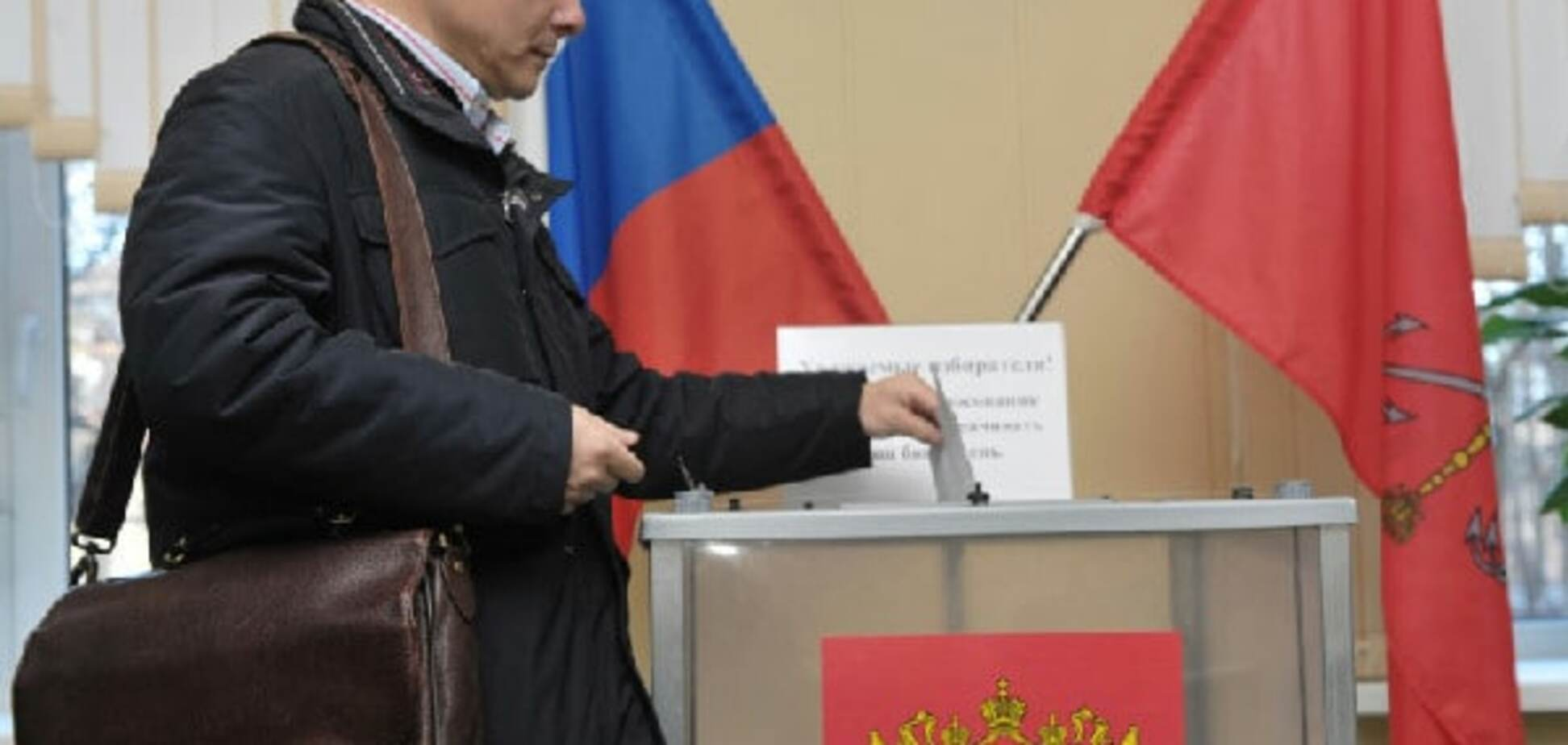 Медведи с водкой: СМИ опубликовали ТОП-5 курьезов на выборах в России