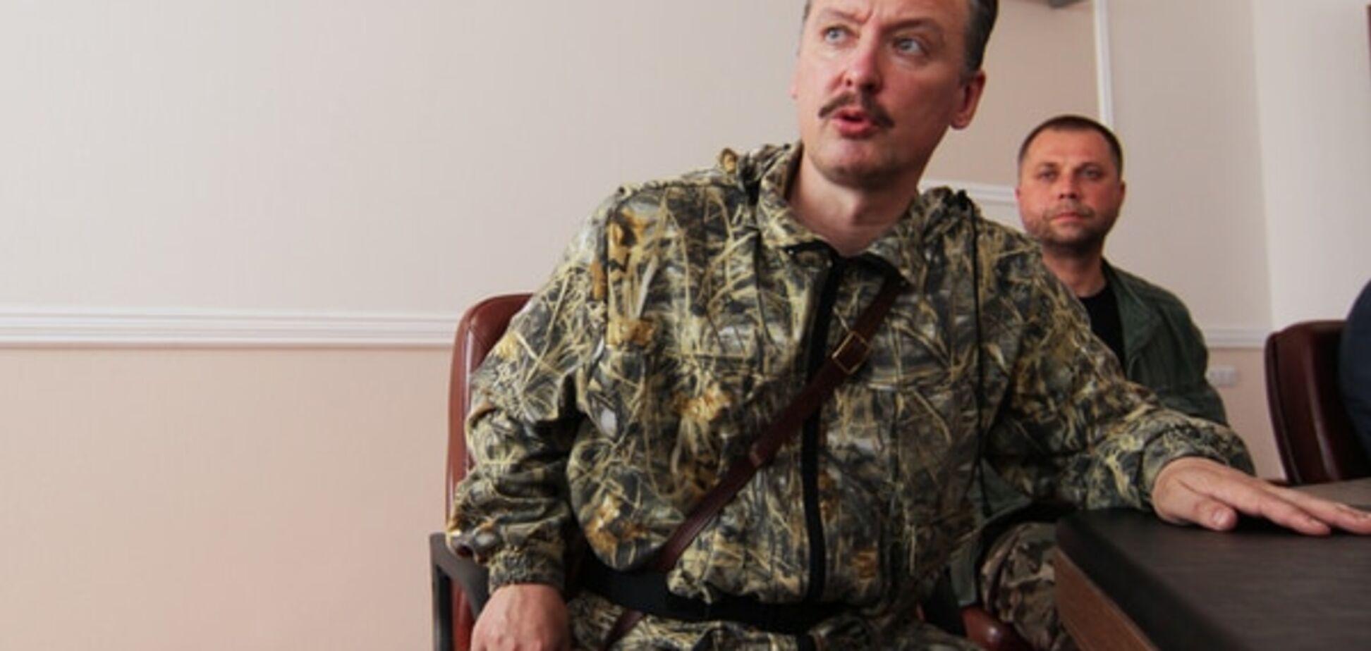 Бородай рассказал 'страшную' тайну о том, как и куда пропал Стрелков