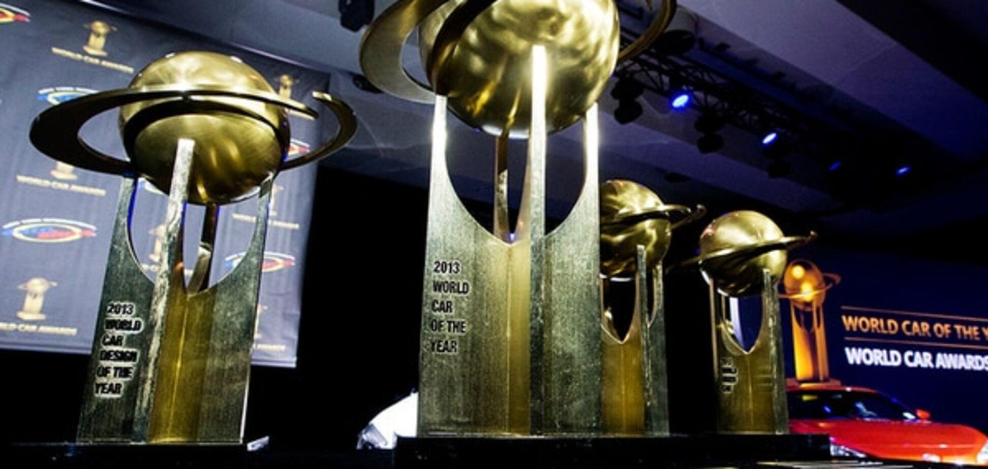 Франкфуртський автосалон: названі номінанти на найкращі автомобілі року