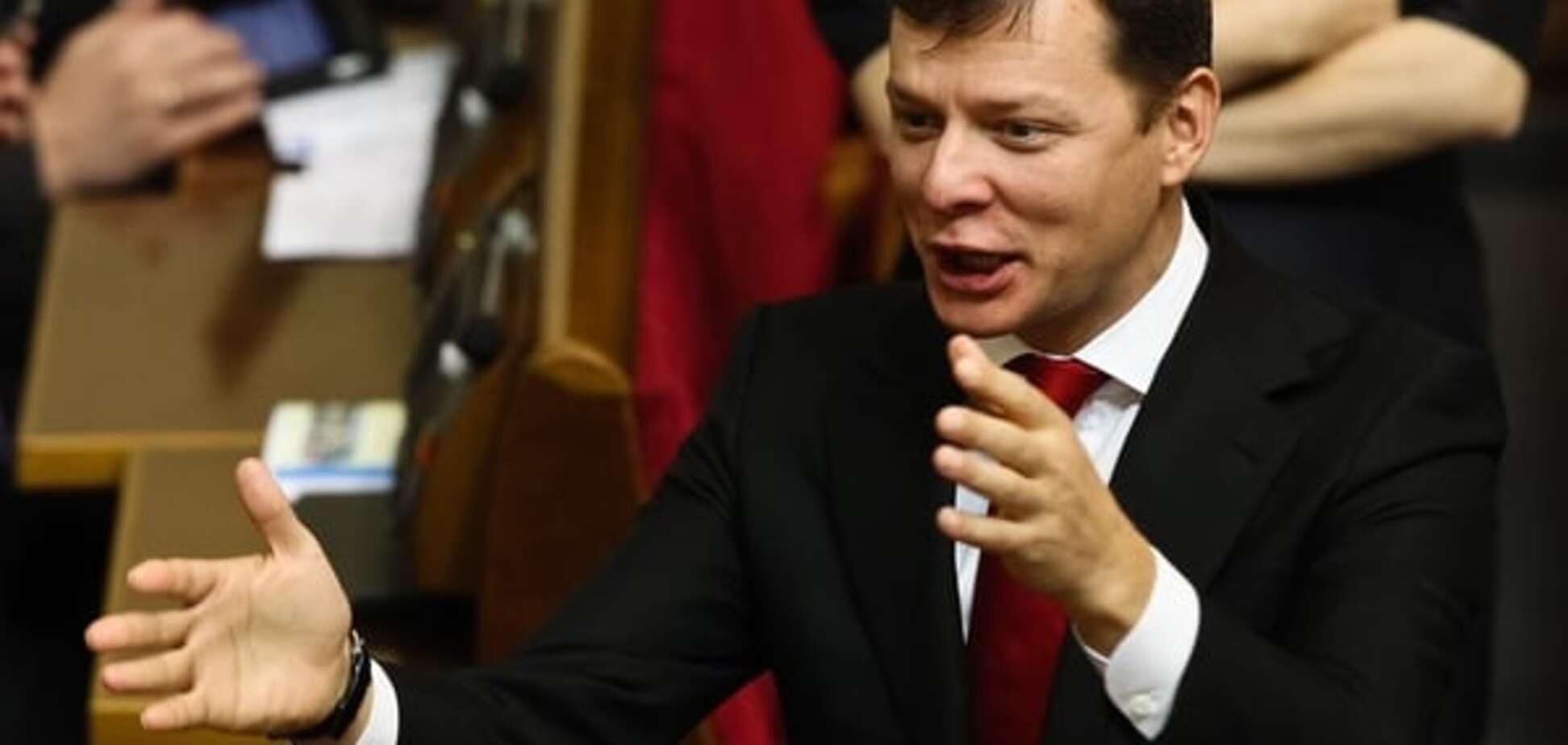 Ляшко рассказал, кто пытается купить депутатов украинского парламента: видеофакт