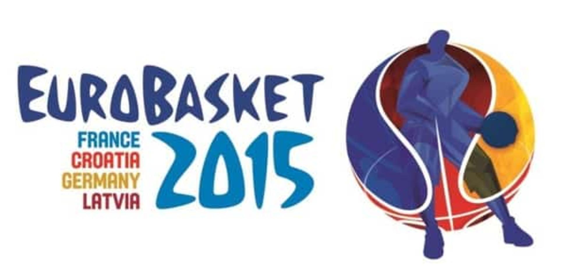 Евробаскет-2015. Определились все полуфиналисты