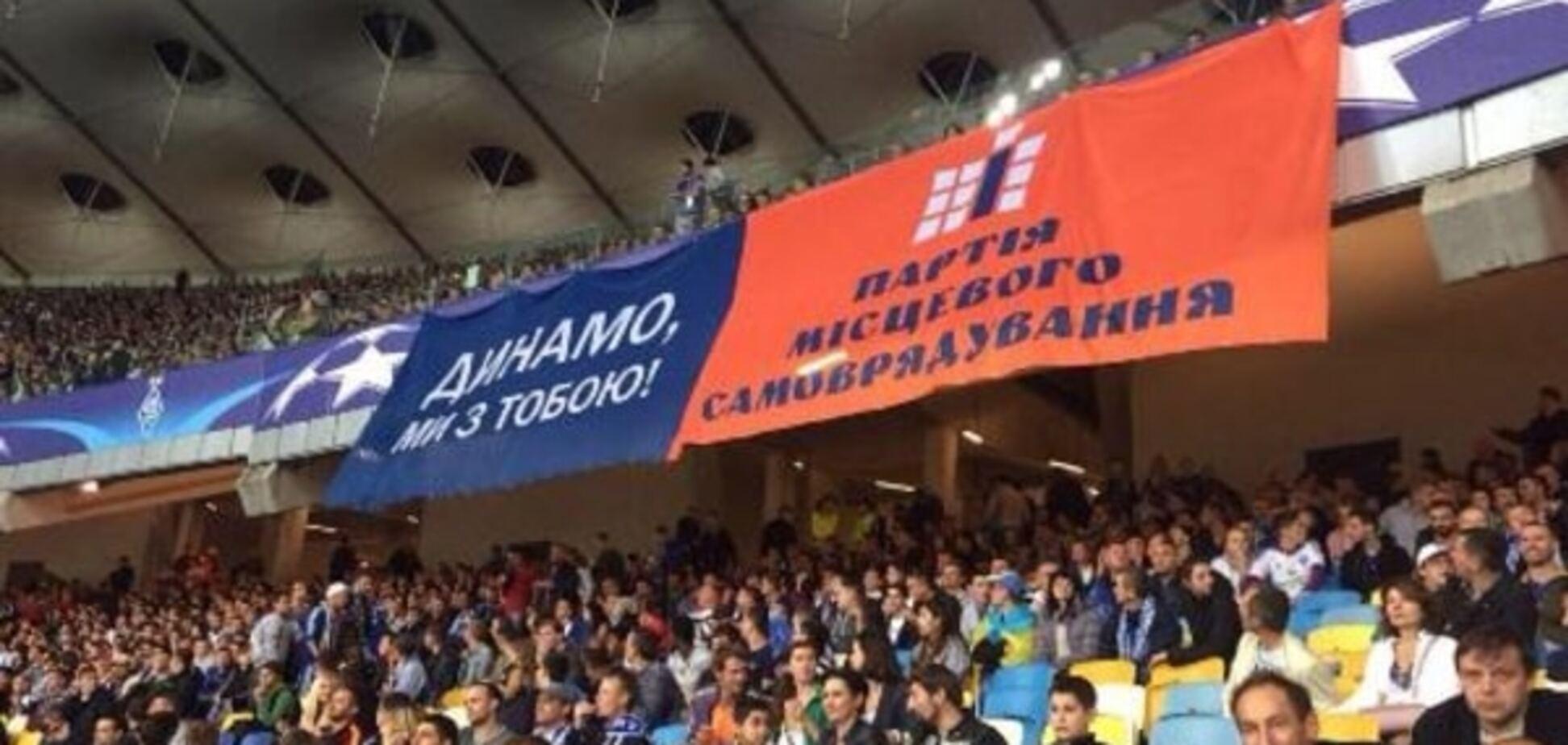 Футбольні ультрас влаштували бійку на матчі 'Динамо' - 'Порту'