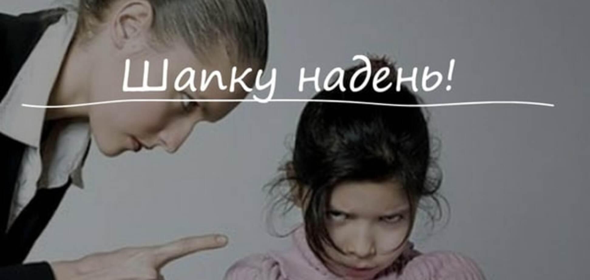 25 фраз, которые ужасно бесили нас в детстве