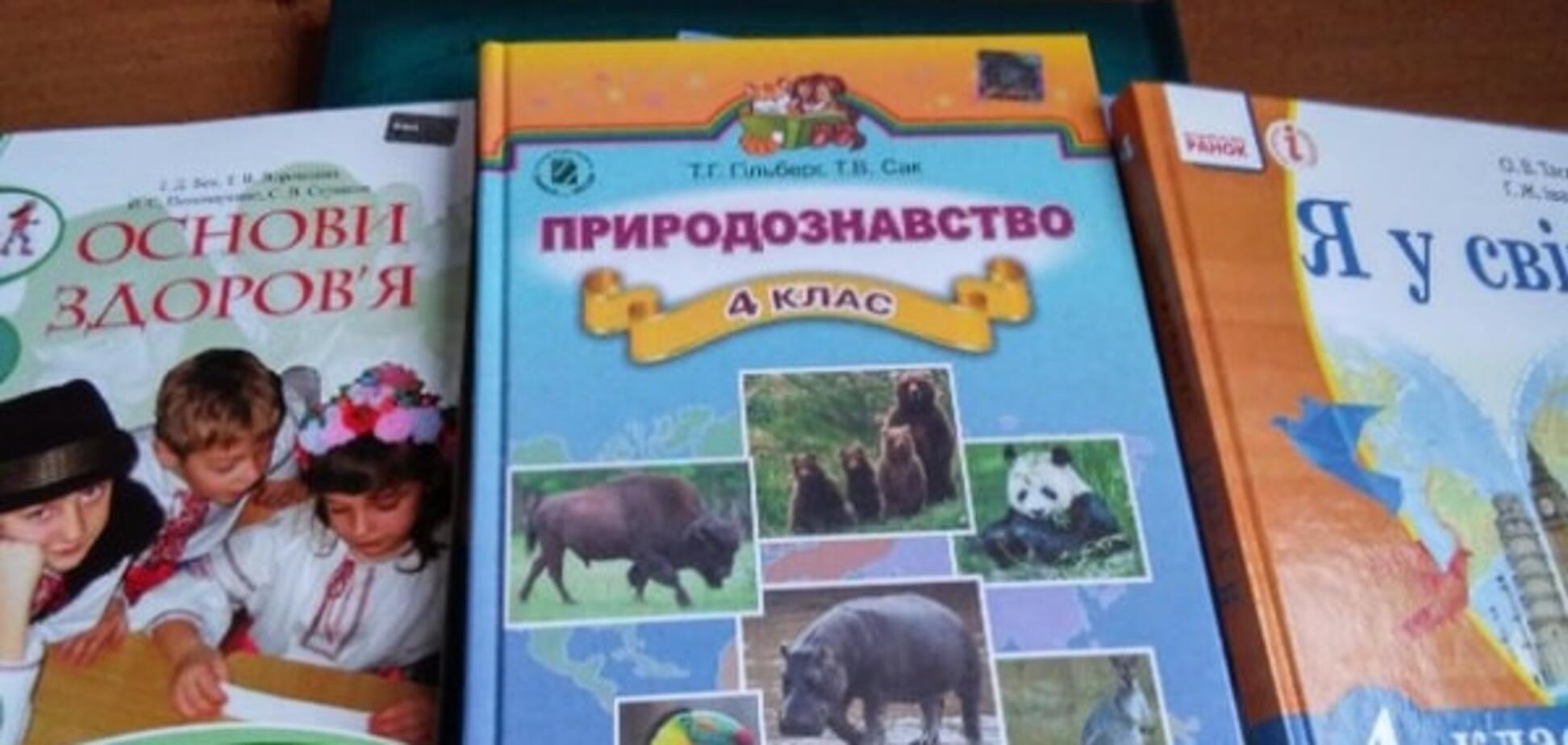 На київських ринках торгують підручниками, які Квіт 'не надрукував'