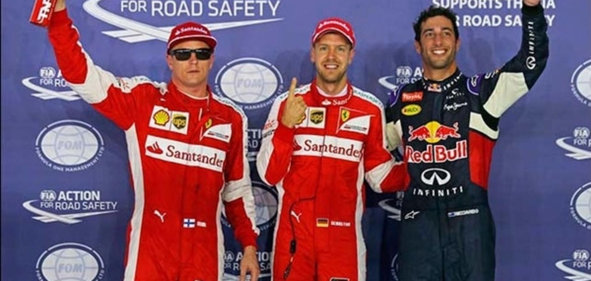 Ferrari сенсаційно виграли кваліфікацію Формули-1