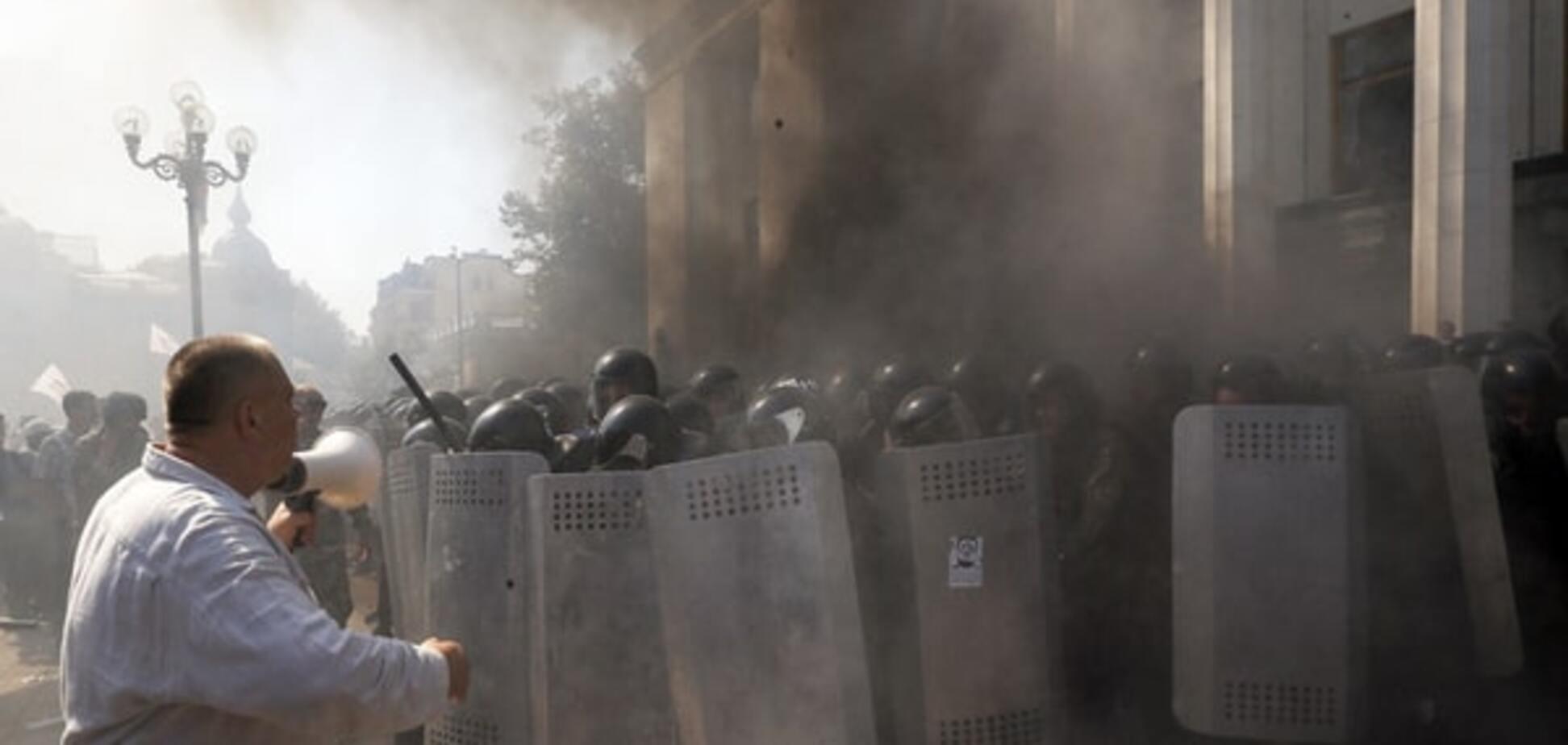 Про оппозицию в Украине