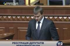 Березенко принял присягу нардепа