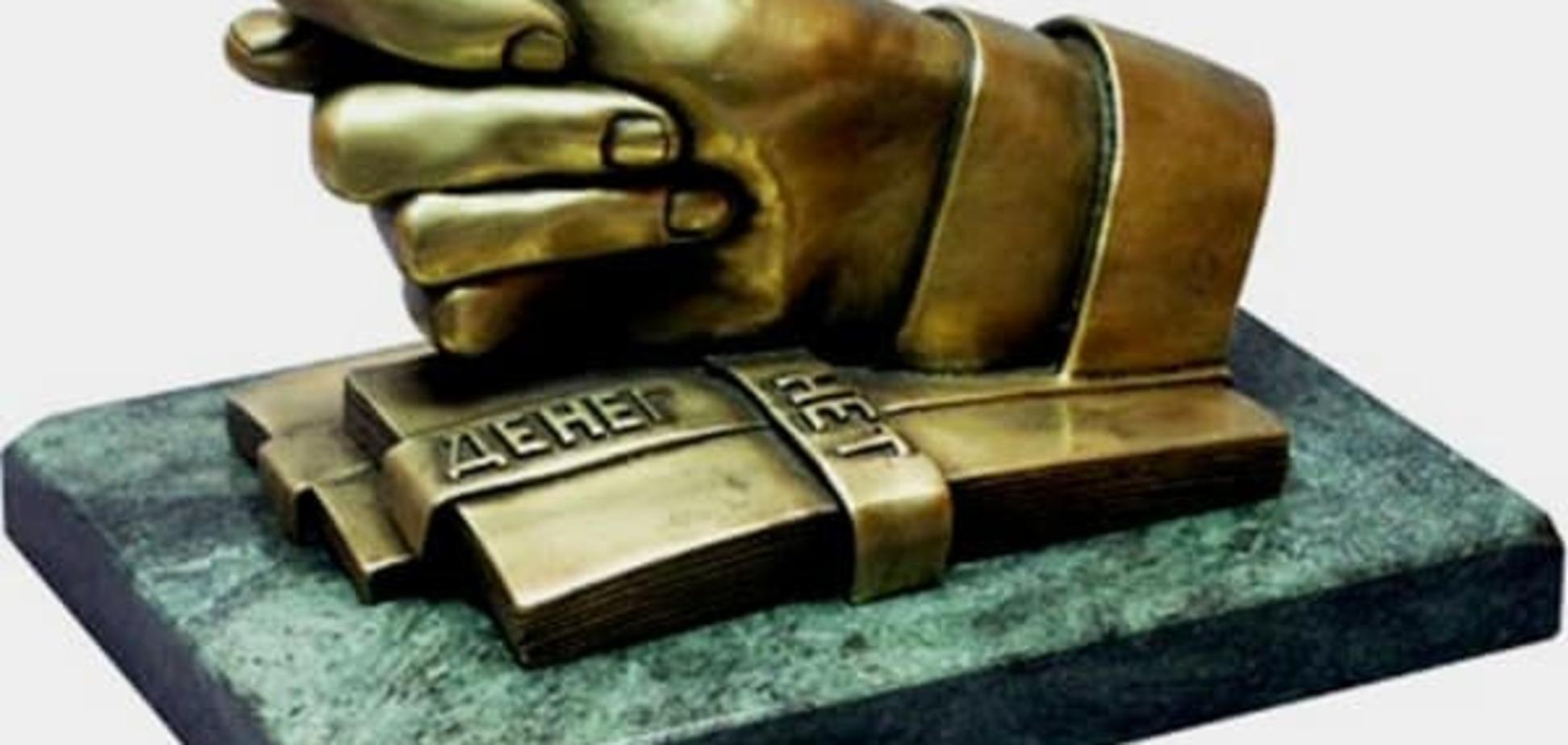 'Это восхитительное кидалово': блогер о переходе 'ЛНР' на рубли