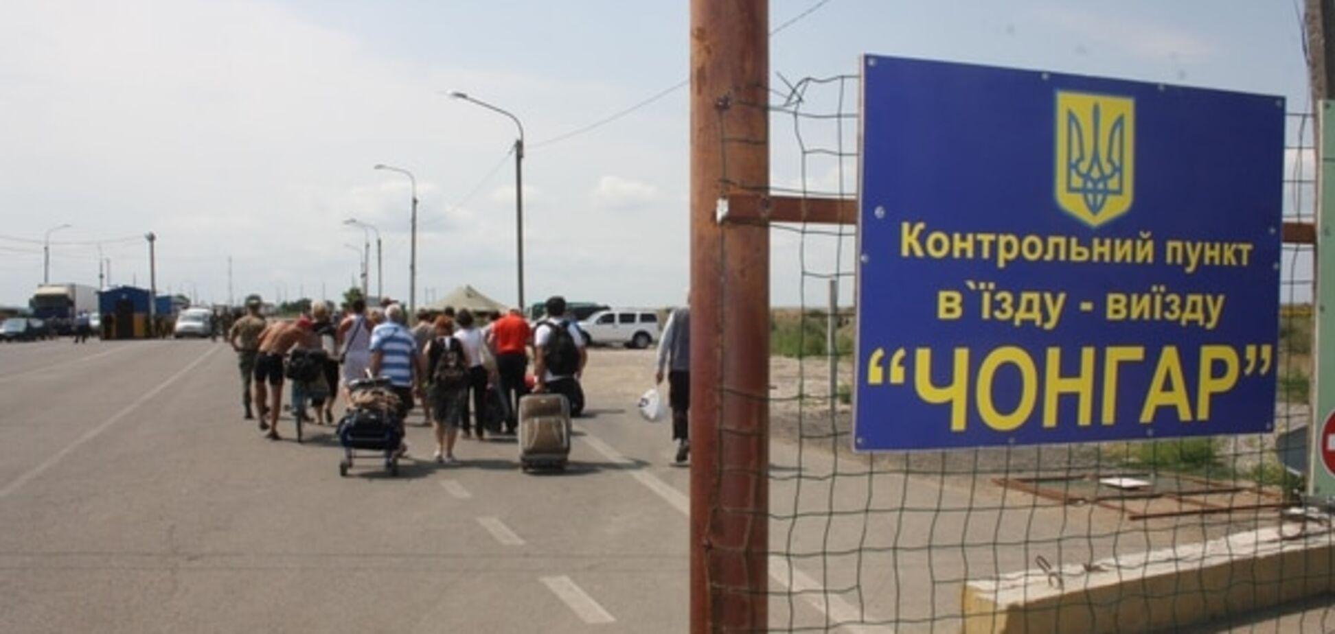 Блокада Крыма: украинские пограничники попались на взятках