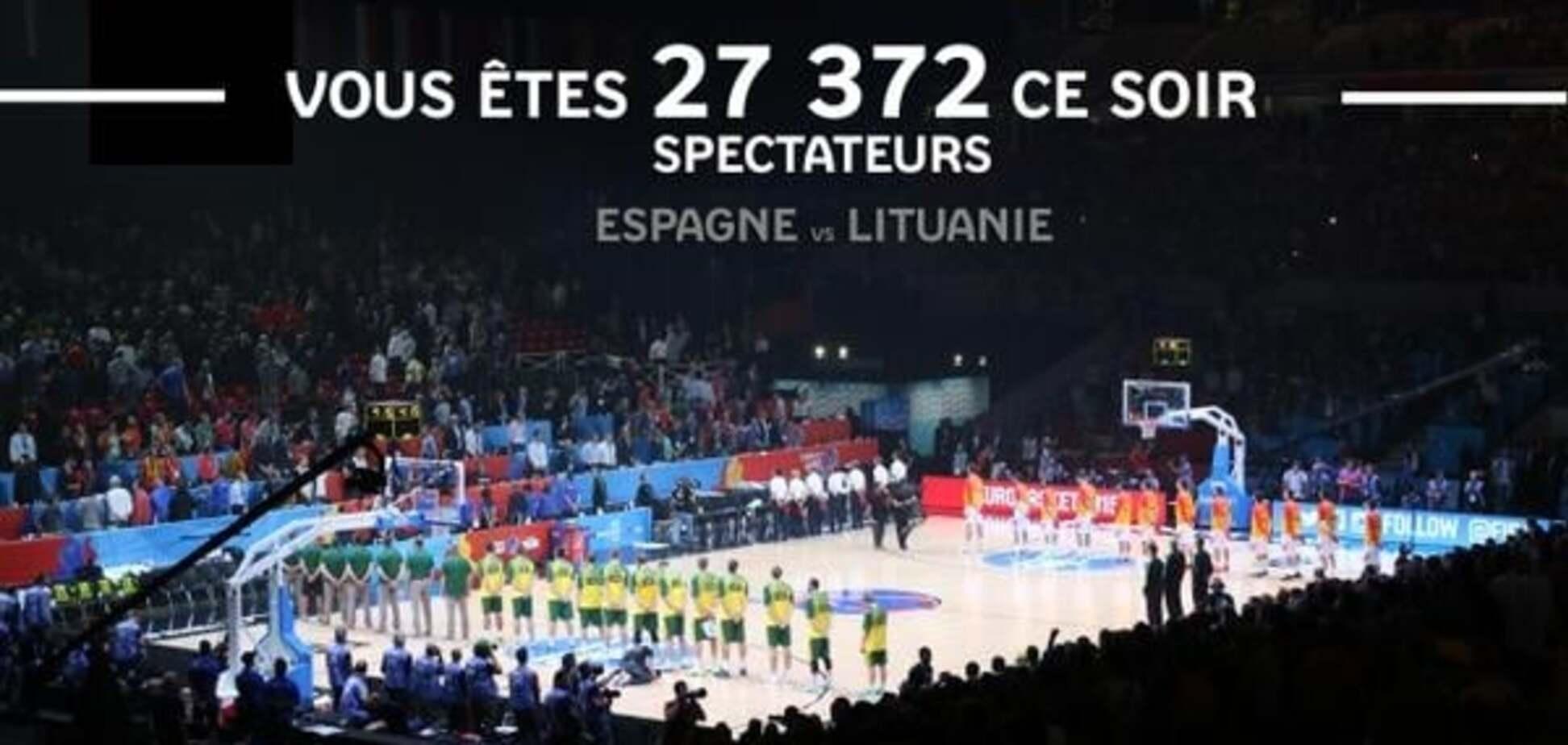 Финальный матч чемпионата Европы установил впечатляющий рекорд
