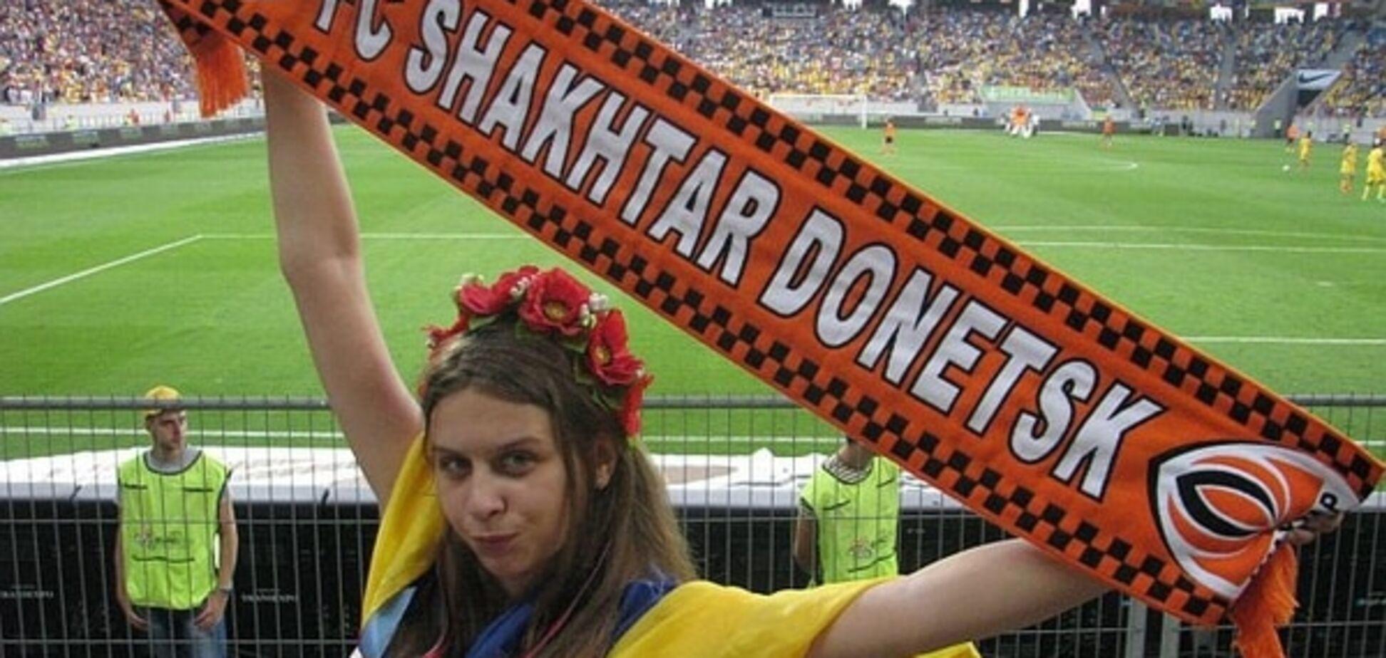 Стала известна стоимость билетов на матч 'Шахтер' - ПСЖ