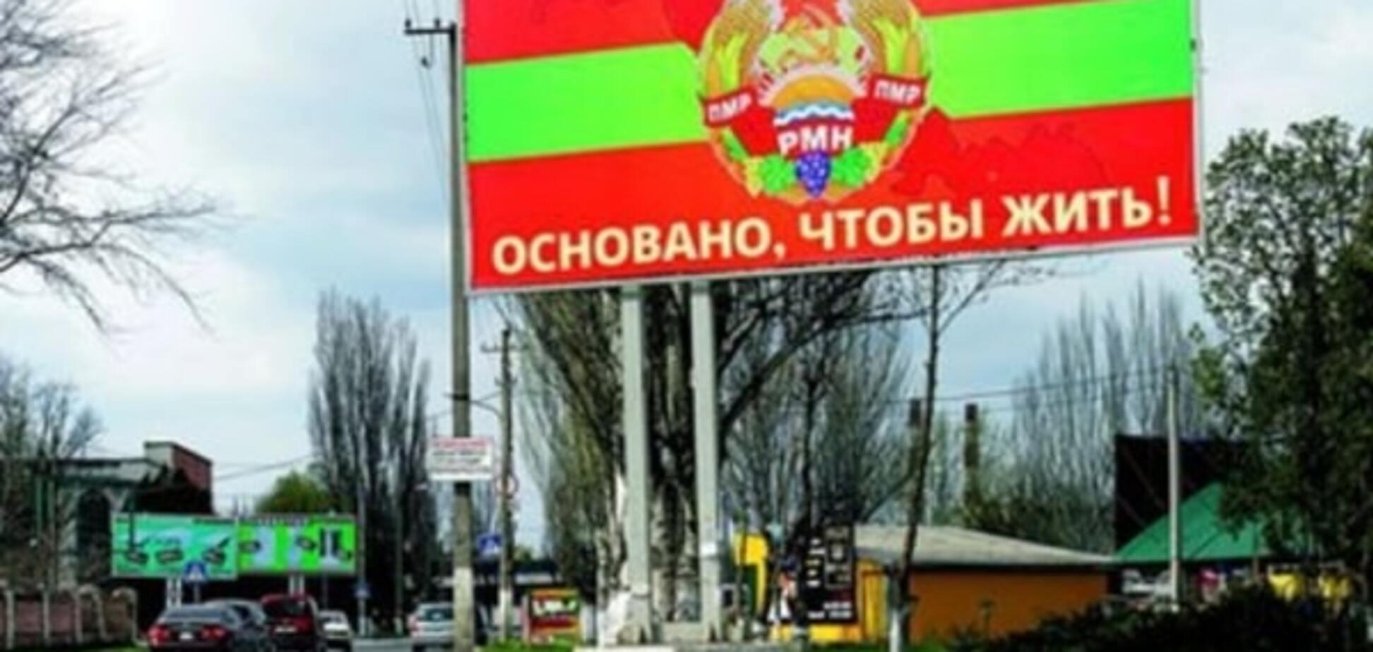 На Одещині оголосили про блокаду Придністров'я
