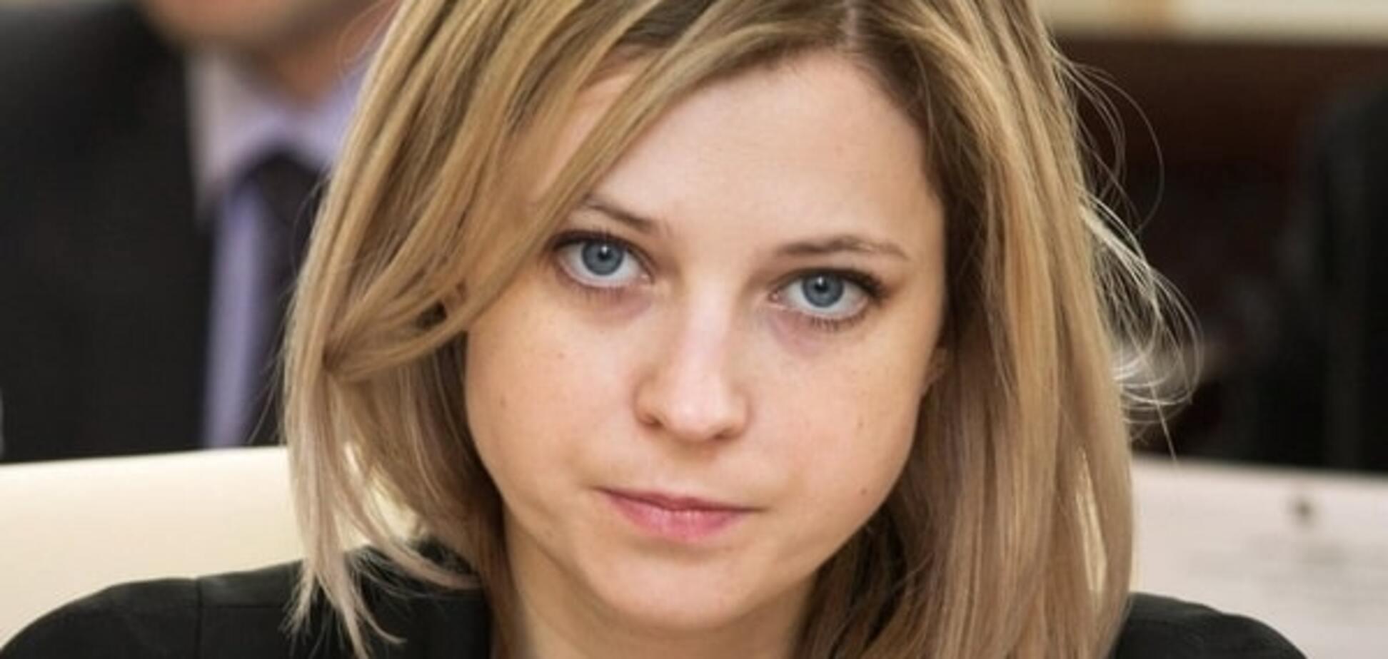 'Няш-мяш' Поклонская запретила в Крыму слово 'Меджлис'